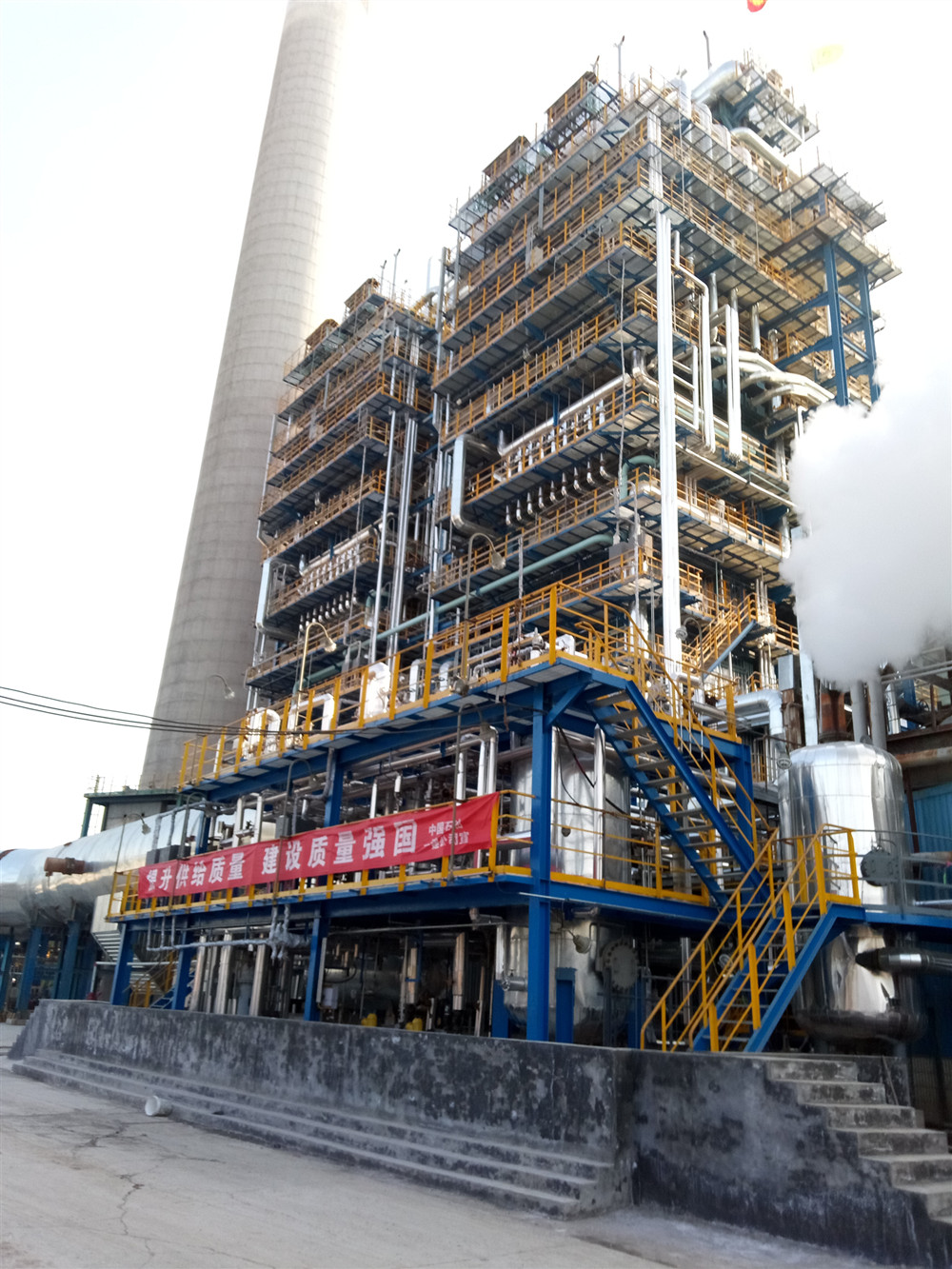 6075G中国石油兰州石化公司300万吨/年重油催化装置余热锅炉