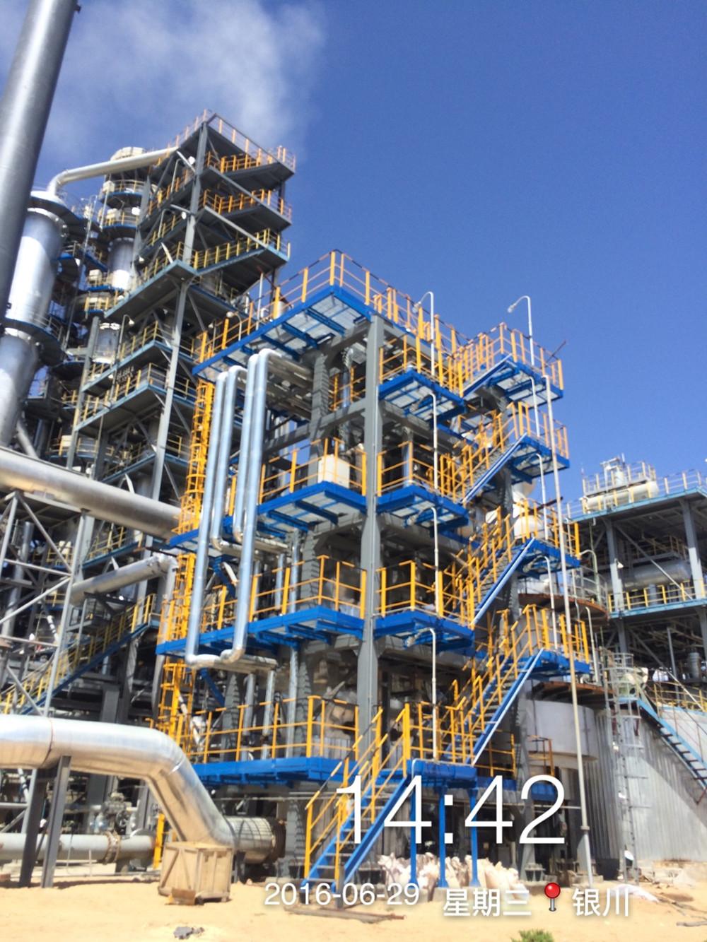 15298G宁夏宝利达化工有限公司30万吨/年污废油技改项目余热锅炉3
