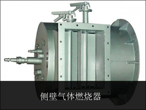重整装置、预加氢进料炉燃烧器