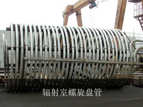 辐射室/对流段盘管、壳体
