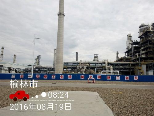 12-20239中煤陕西榆林能源化工有限公司60万吨/年DMTO装置余热锅炉