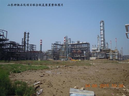 142182山东神驰石化有限公司40万吨/年C3/C4联合脱氢项目反应进料加热炉、余热锅炉