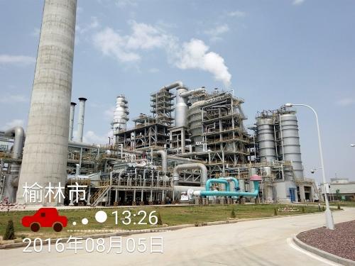 142228中国神华煤制油化工有限公司60万吨/年MTO装置余热锅炉