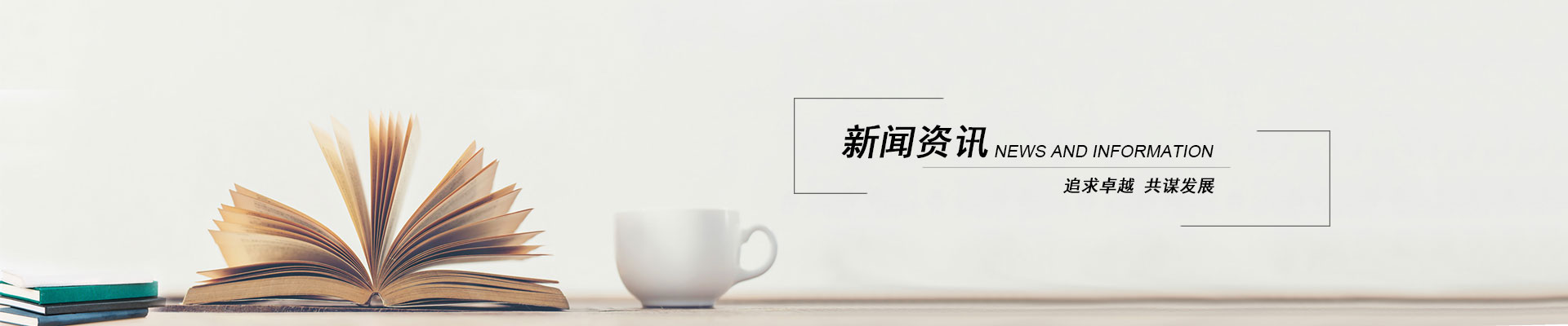 http://www.chinayanxin.com/data/images/slide/20200928144747_429.jpg